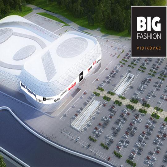 Najbolji šoping centri u Srbiji