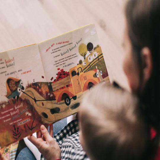 Reč logopeda Kristine Miljković o razvoju govora deteta